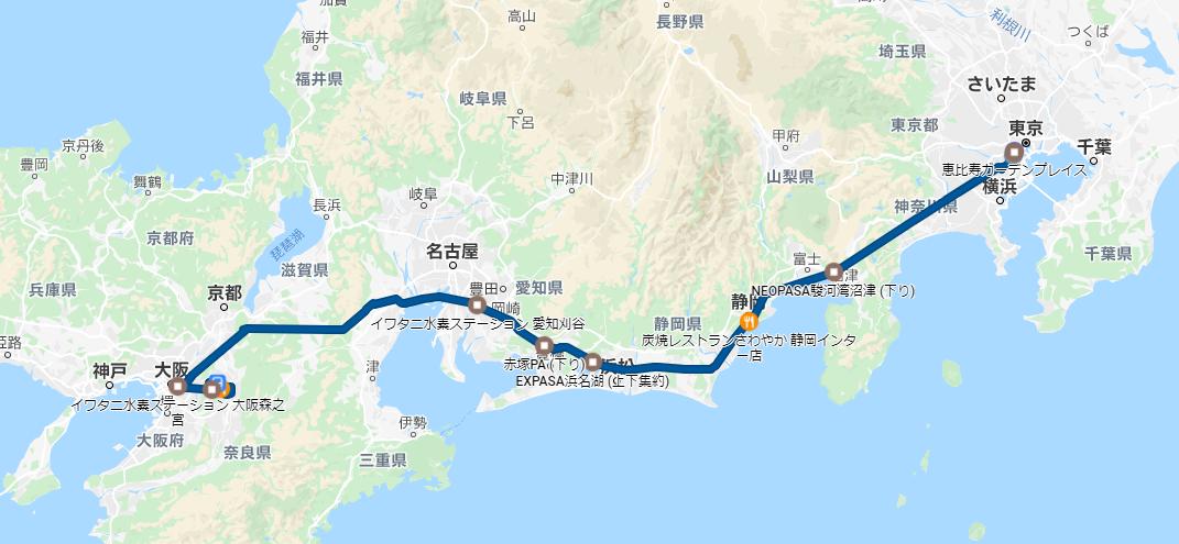 f:id:yanoshi:20210115011641p:plain