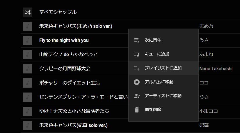 f:id:yanoshi:20210201004252p:plain
