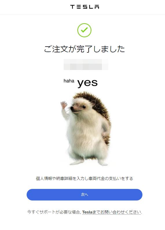 f:id:yanoshi:20210317015001p:plain