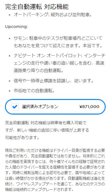 f:id:yanoshi:20210321232557p:plain