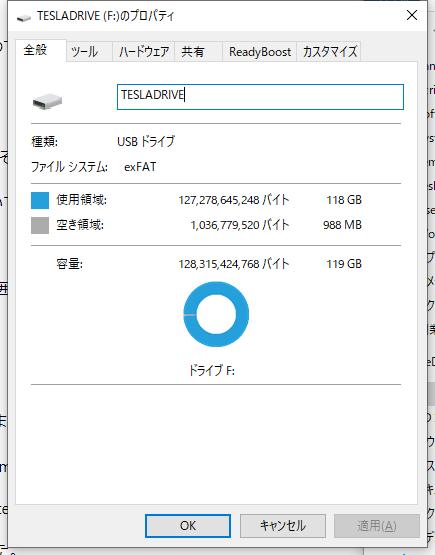 f:id:yanoshi:20210325001652p:plain