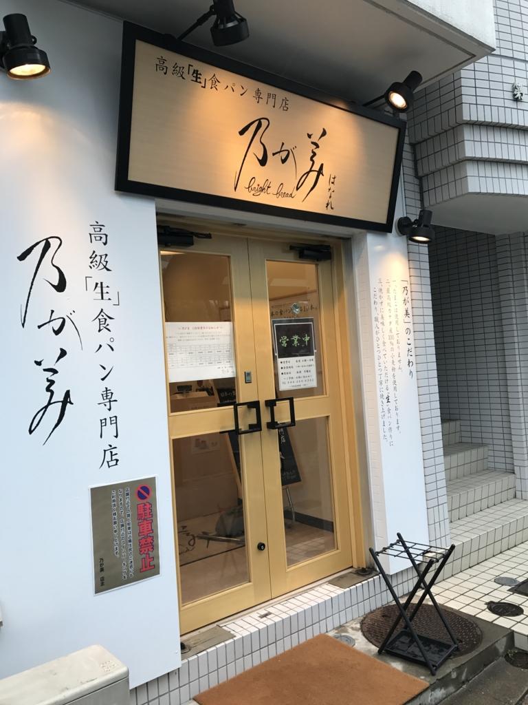 f:id:yanoshiho:20170411183705j:plain