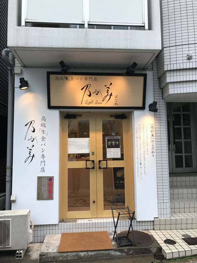 f:id:yanoshiho:20170411183727j:plain