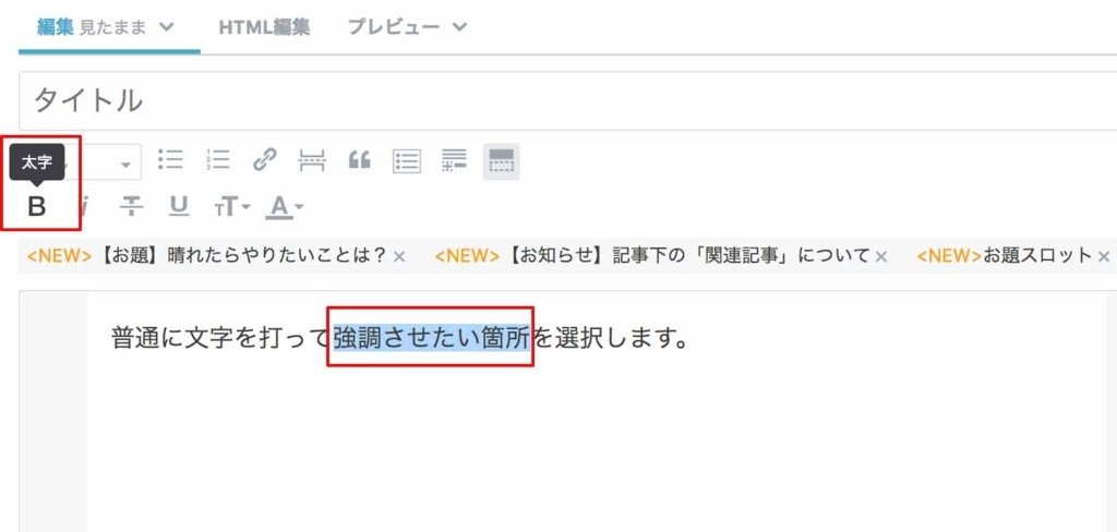 f:id:yanoshiho:20170619155028j:plain