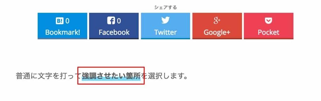 f:id:yanoshiho:20170619160145j:plain