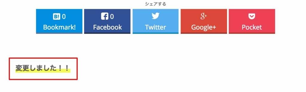 f:id:yanoshiho:20170619165227j:plain