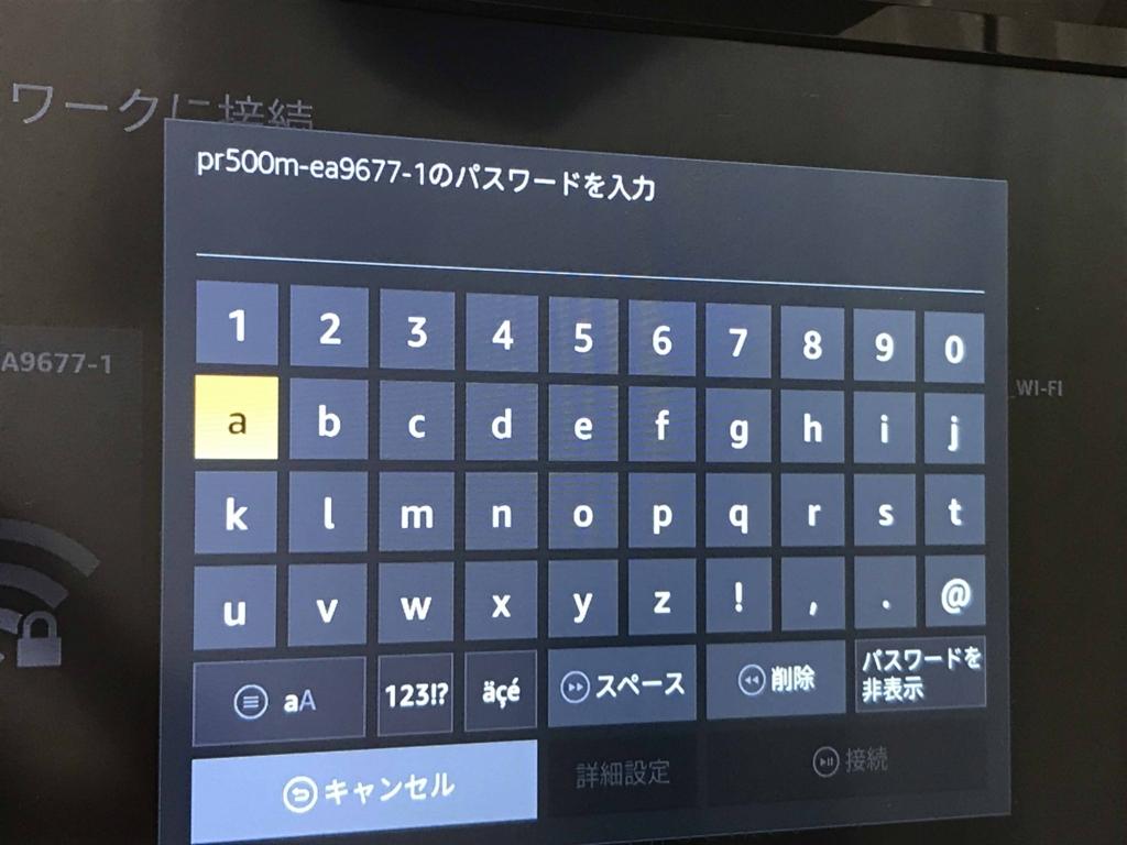 f:id:yanoshiho:20170903004724j:plain