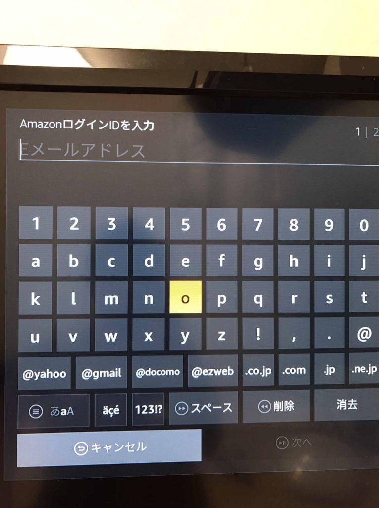 f:id:yanoshiho:20170903004732j:plain