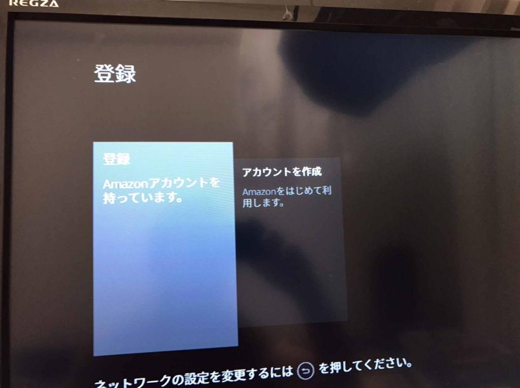 f:id:yanoshiho:20170903010955j:plain