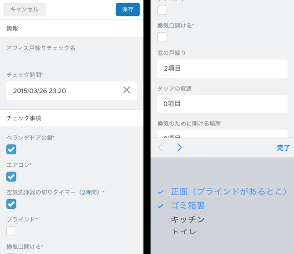 f:id:yanotaka:20150326232855p:plain