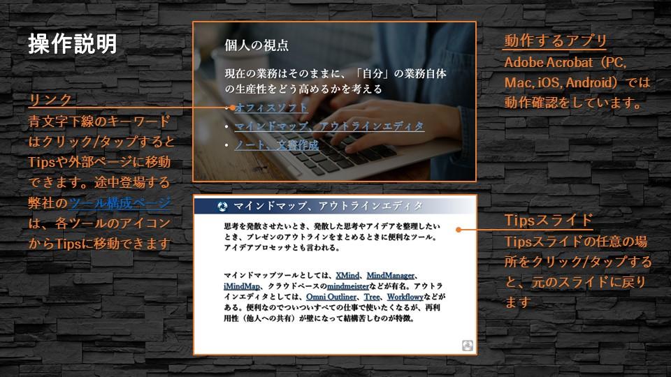 f:id:yanotaka:20161212123641j:plain