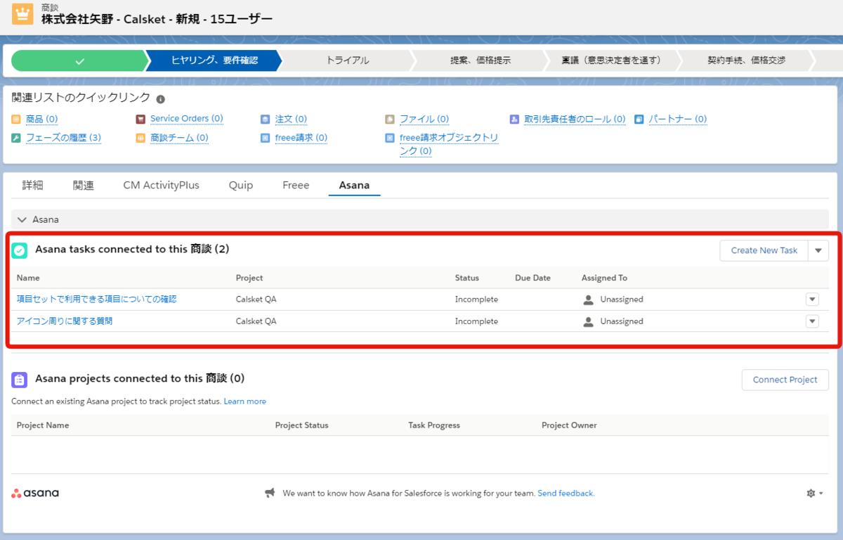 f:id:yanotaka:20200514114750p:plain