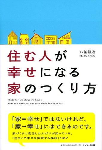 f:id:yanoukeizou:20150619101946j:plain