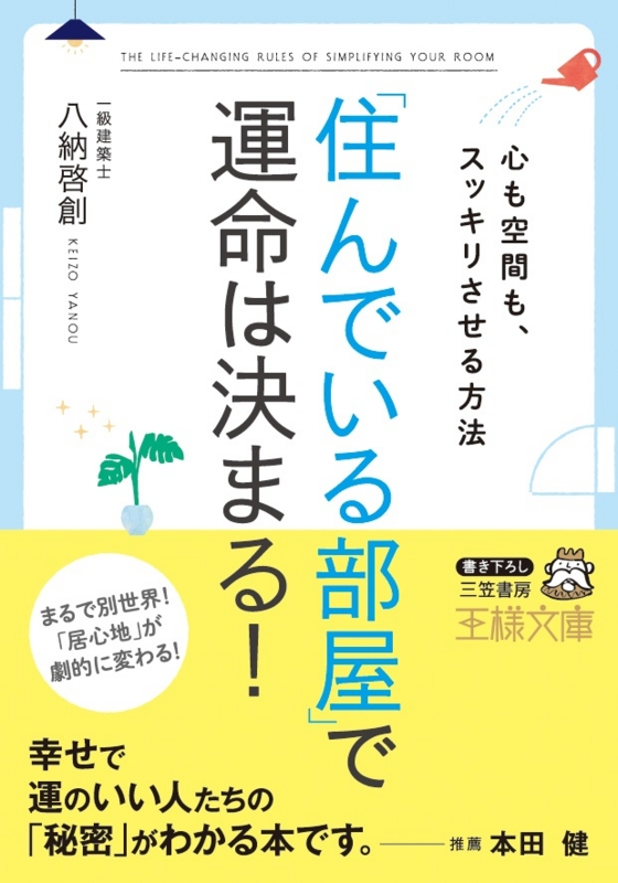 f:id:yanoukeizou:20150619102257j:plain