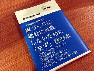 f:id:yanoukeizou:20150619122732j:plain