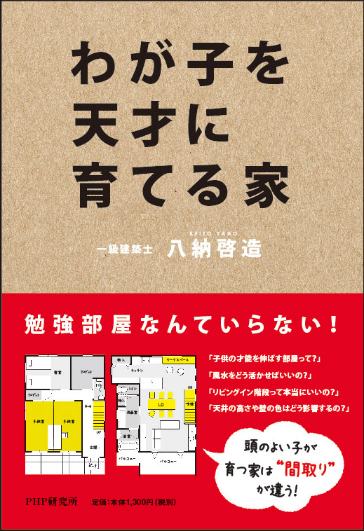 f:id:yanoukeizou:20150627101029j:plain