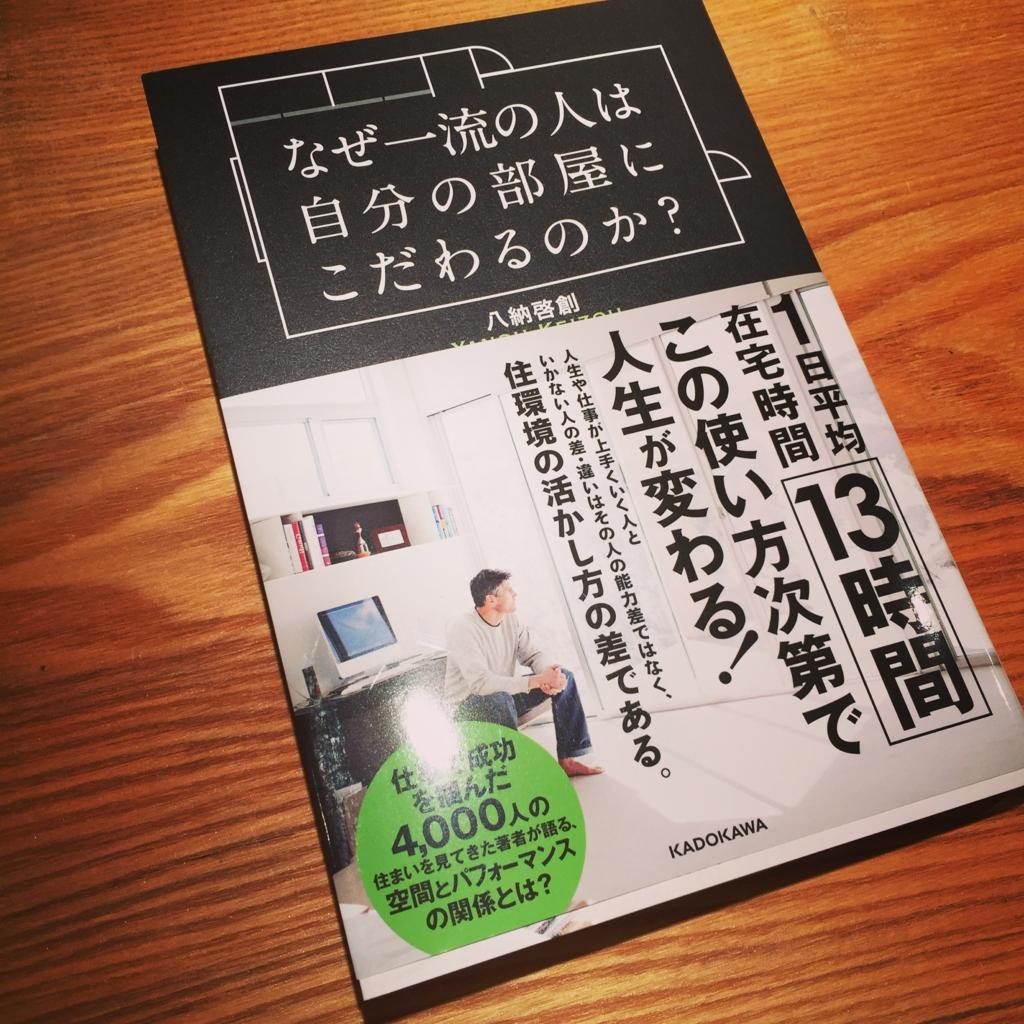 f:id:yanoukeizou:20161228061819j:plain