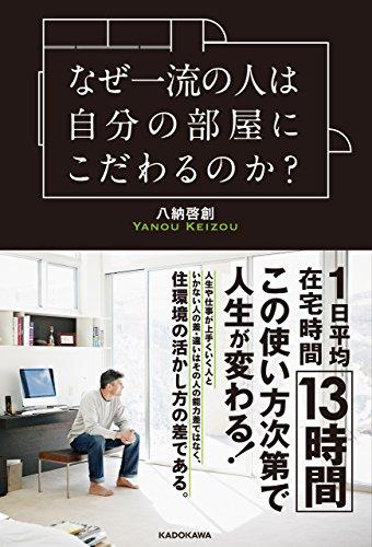 f:id:yanoukeizou:20170301142053j:plain