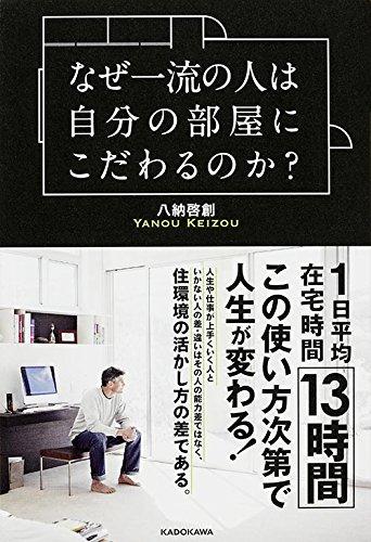 f:id:yanoukeizou:20170817122538j:plain