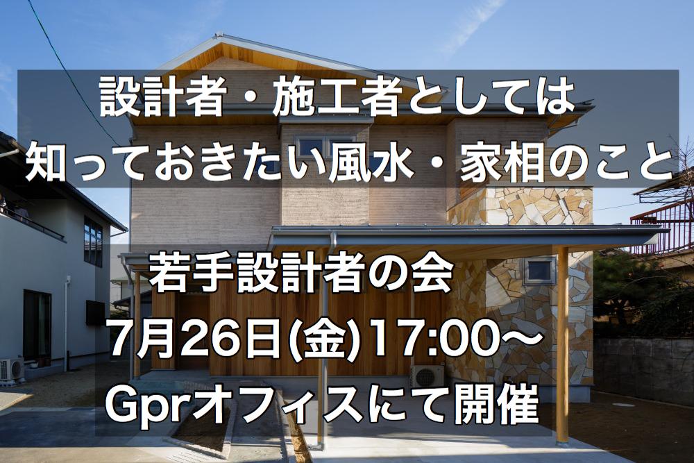 f:id:yanoukeizou:20190723141548j:plain