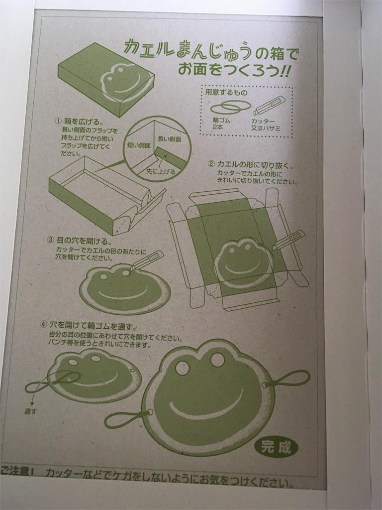 f:id:yanoyu22:20160529202259j:image