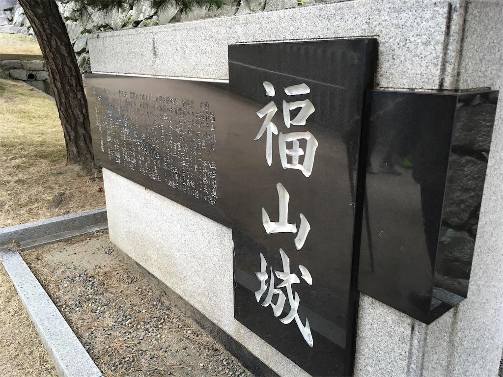 f:id:yanoyu22:20170515223614j:image