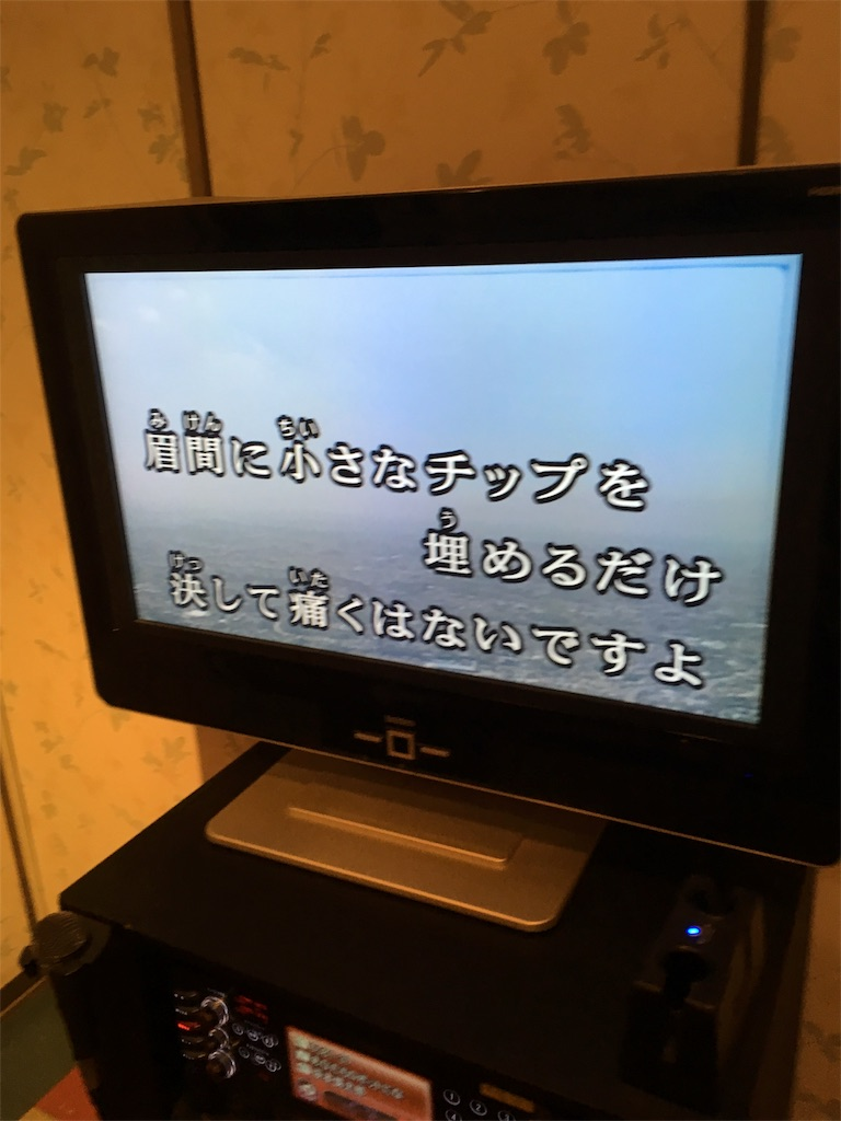 f:id:yanoyu22:20170605014748j:image