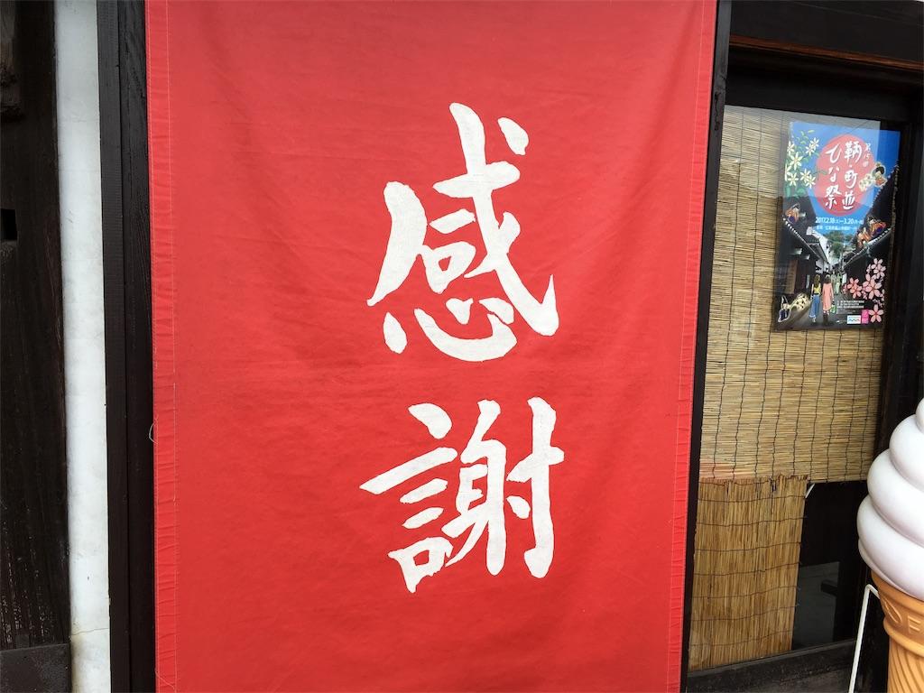 f:id:yanoyu22:20170606012343j:image