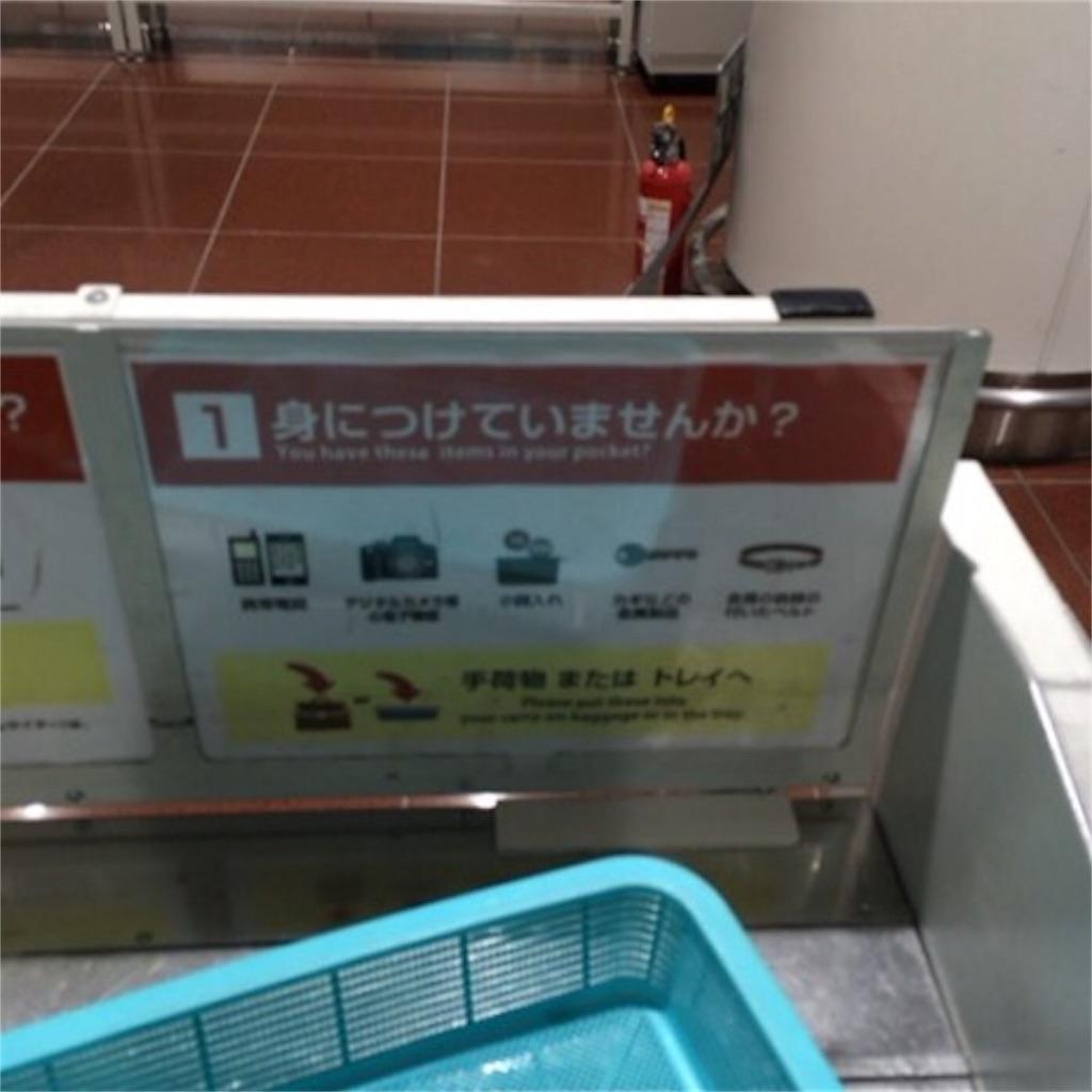 f:id:yanoyu22:20170609214127j:image