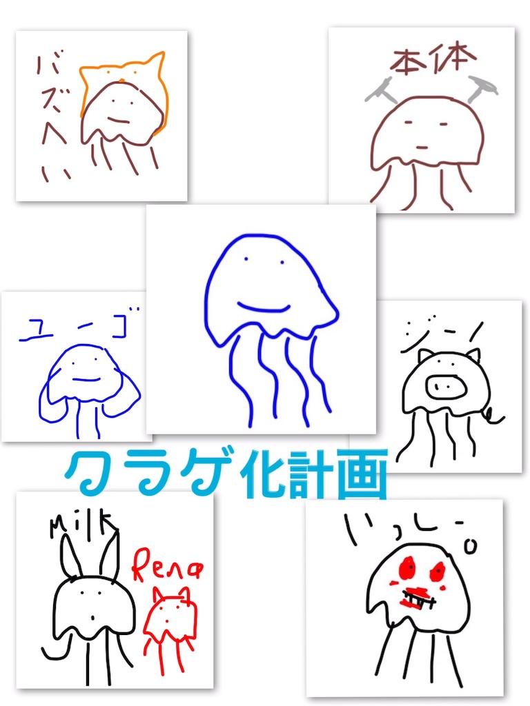 f:id:yanoyu22:20170612124902j:image
