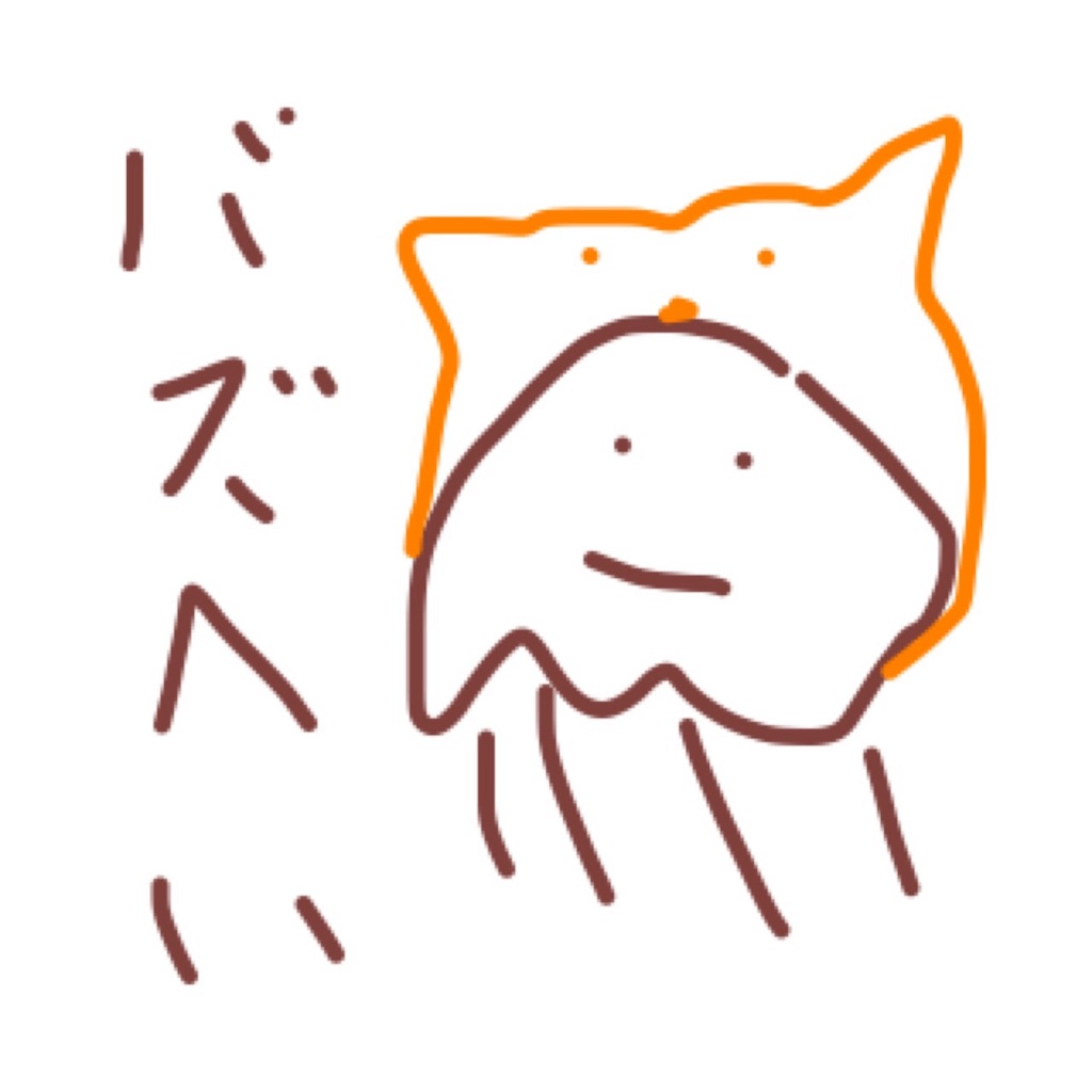 f:id:yanoyu22:20170612135840j:image