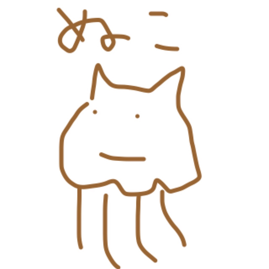f:id:yanoyu22:20170612140017j:image
