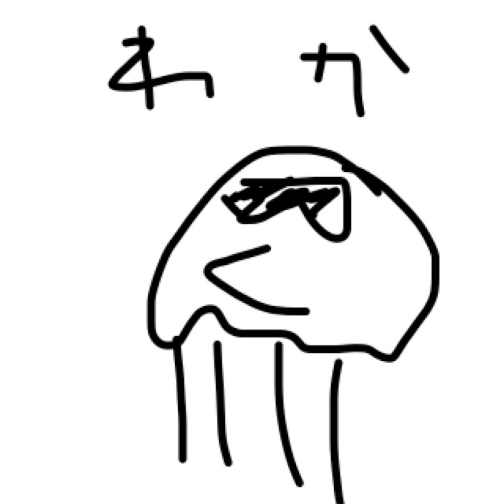 f:id:yanoyu22:20170612140455j:image