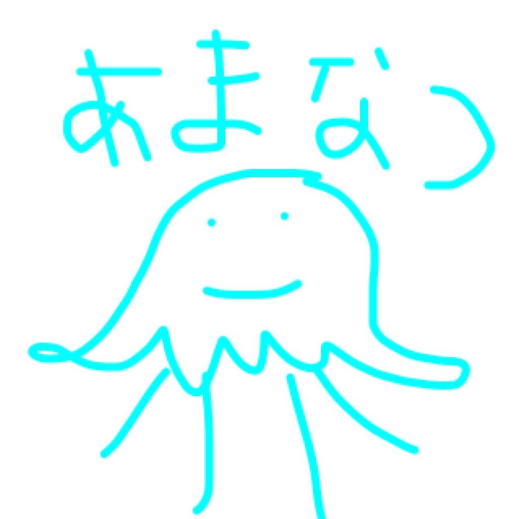 f:id:yanoyu22:20170612140611j:image