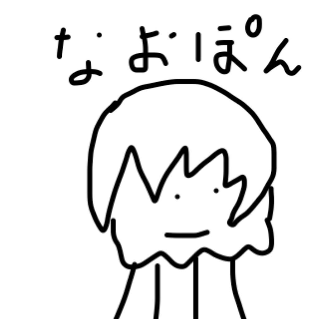 f:id:yanoyu22:20170612140720j:image