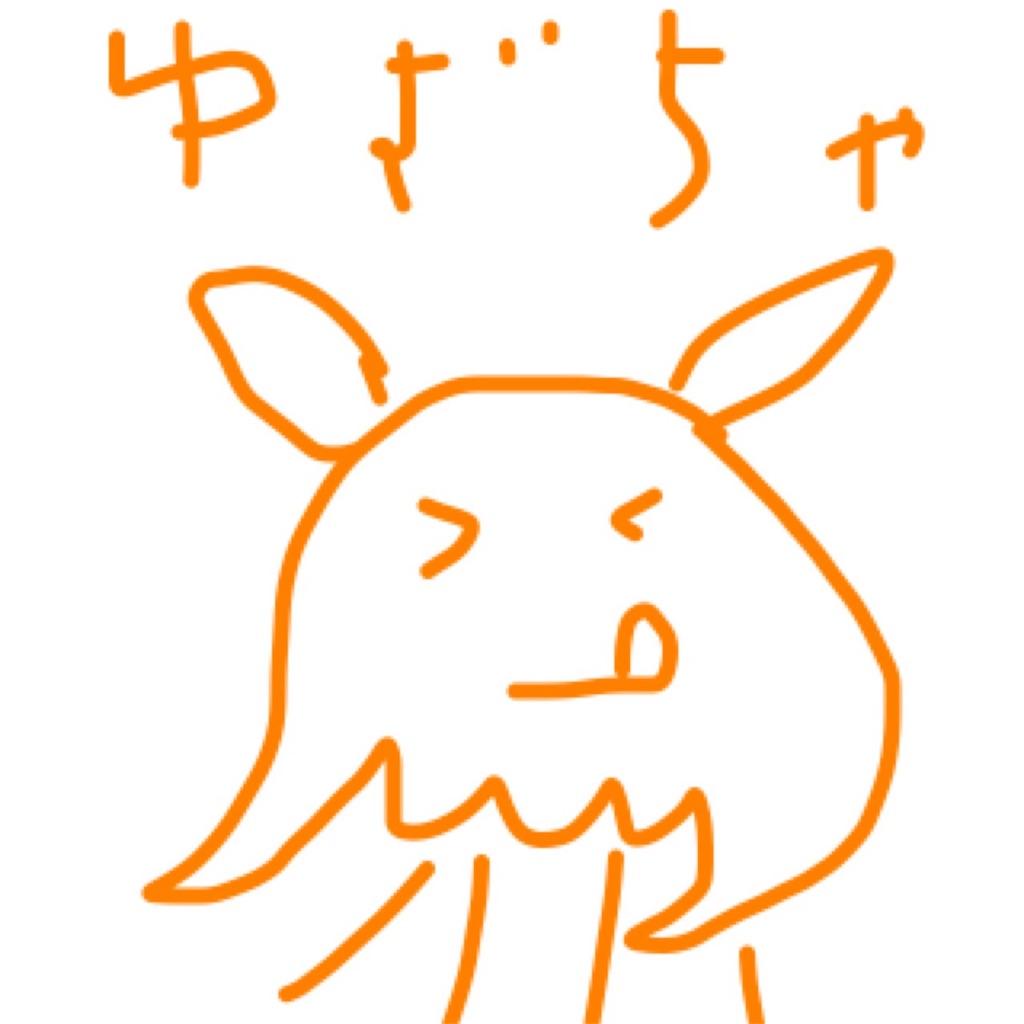 f:id:yanoyu22:20170612140857j:image