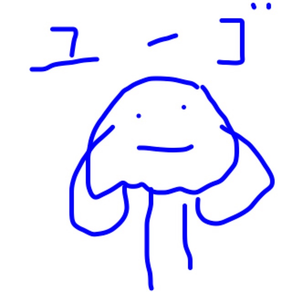 f:id:yanoyu22:20170612142831j:image
