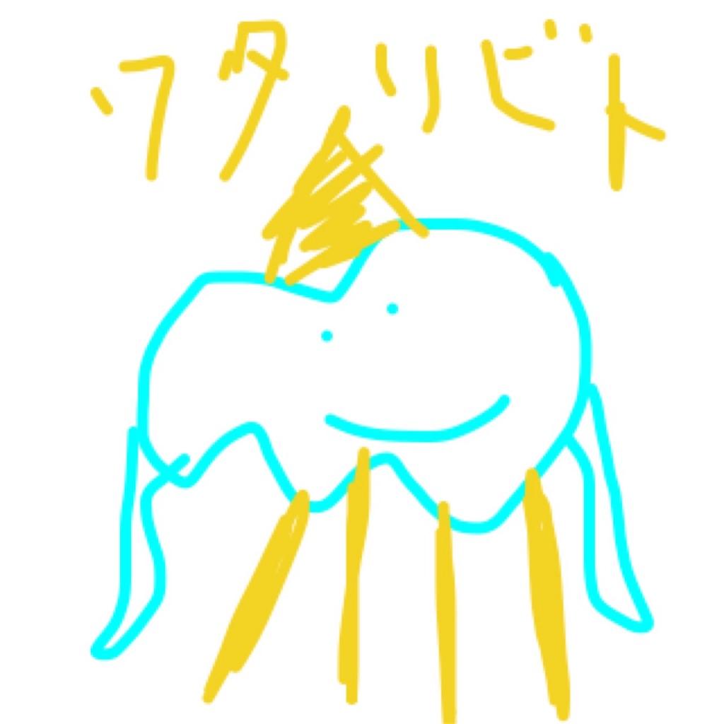 f:id:yanoyu22:20170612212344j:image