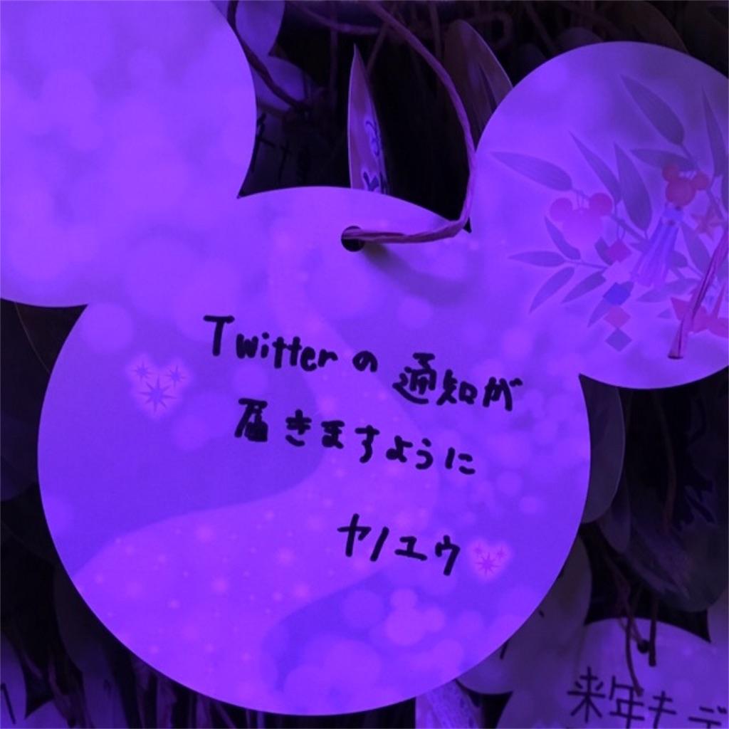 f:id:yanoyu22:20170618195235j:image