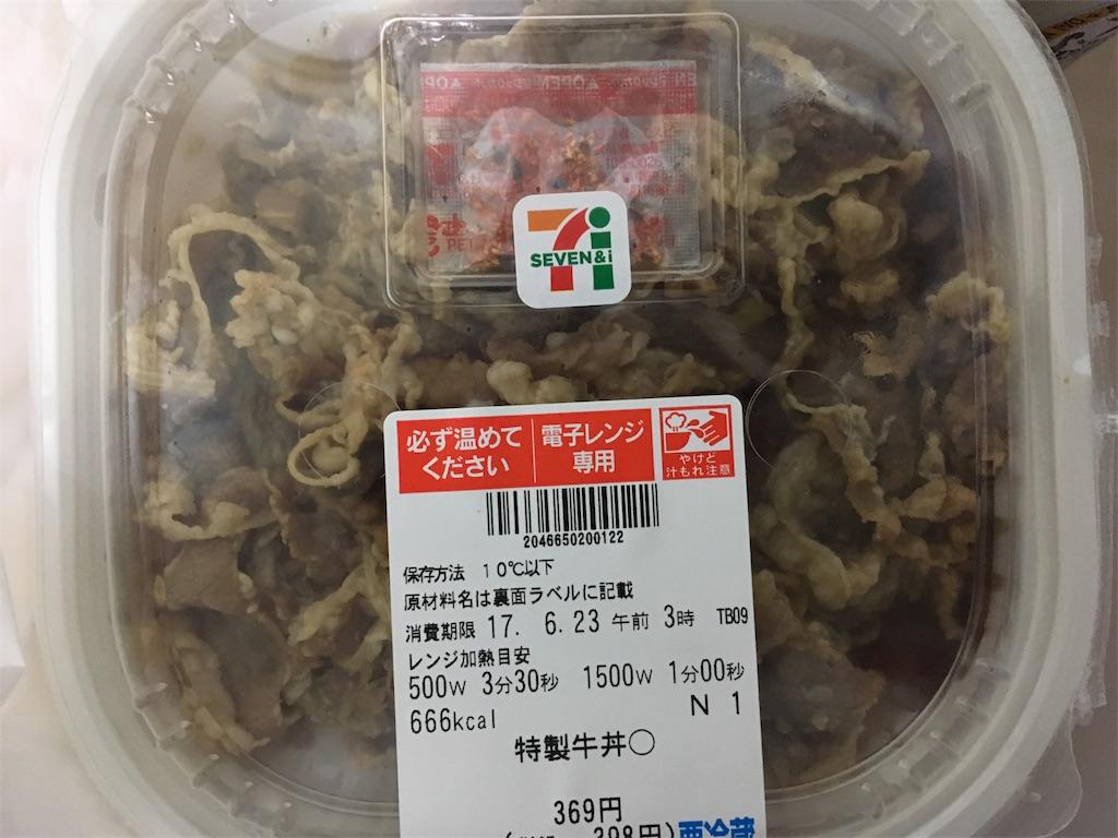 f:id:yanoyu22:20170621195104j:image