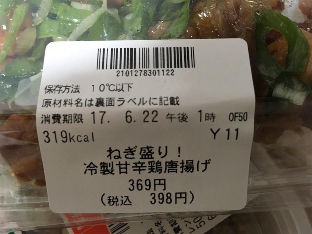 f:id:yanoyu22:20170621195937j:image