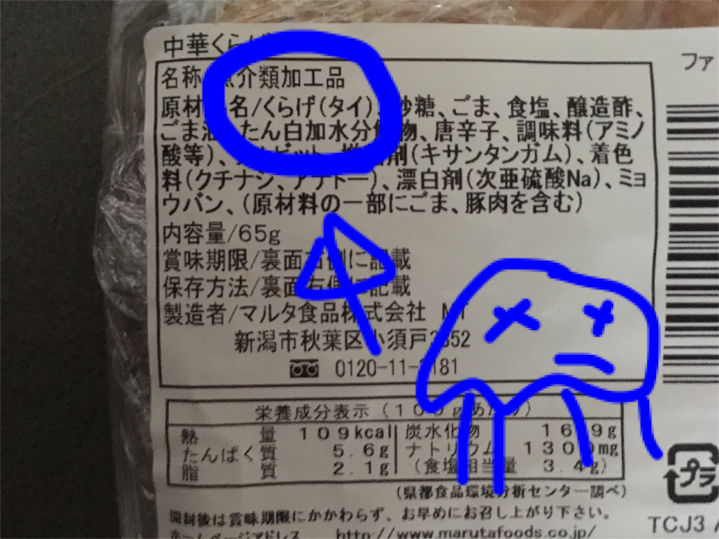 f:id:yanoyu22:20170625143052p:image