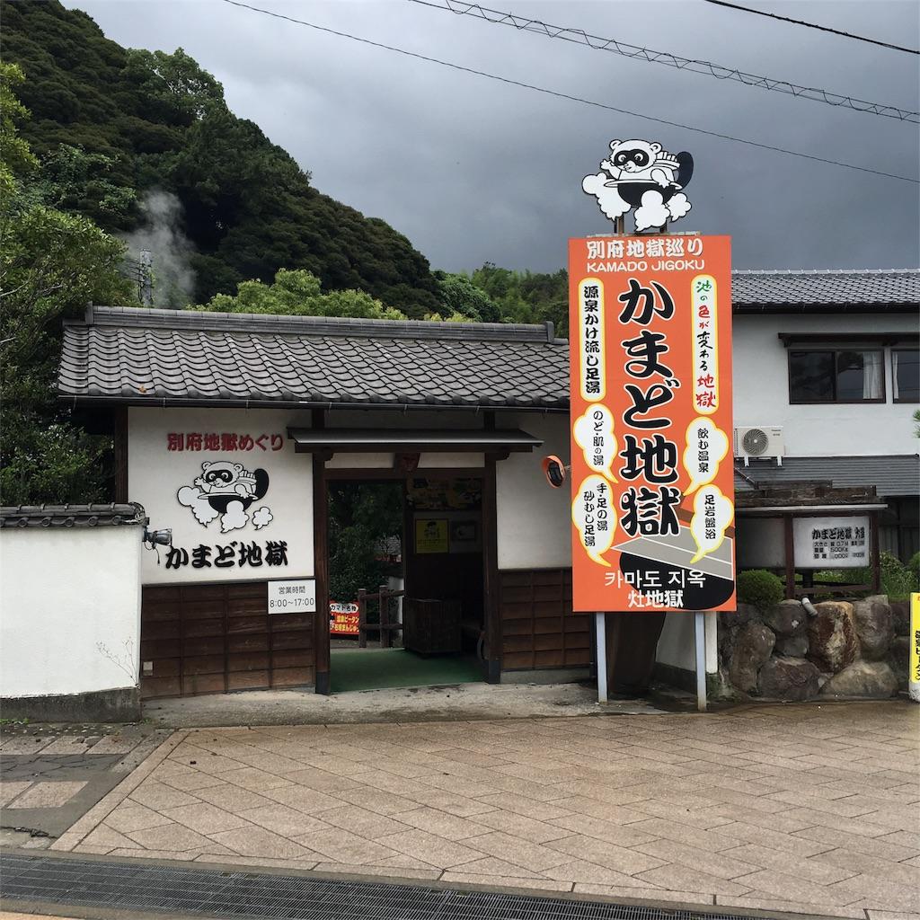 f:id:yanoyu22:20170807233218j:image