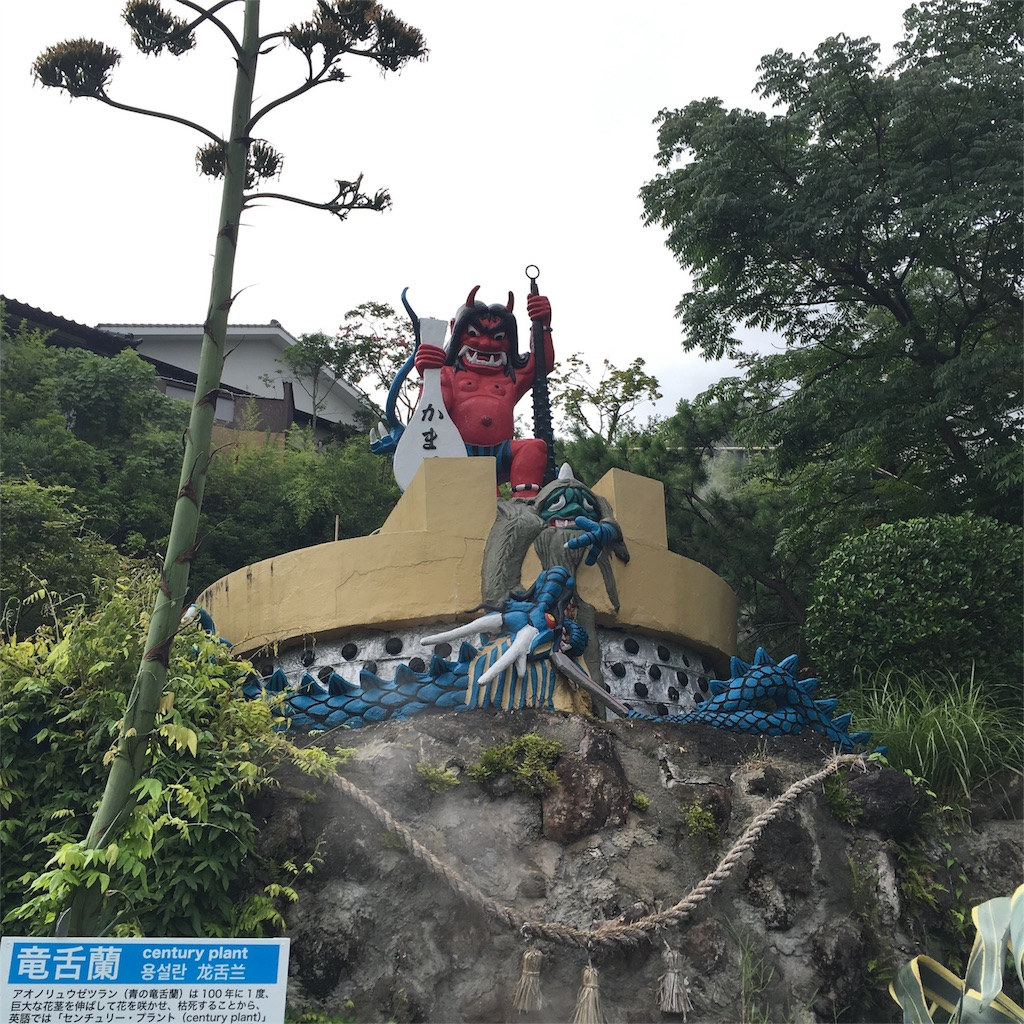 f:id:yanoyu22:20170807233258j:image