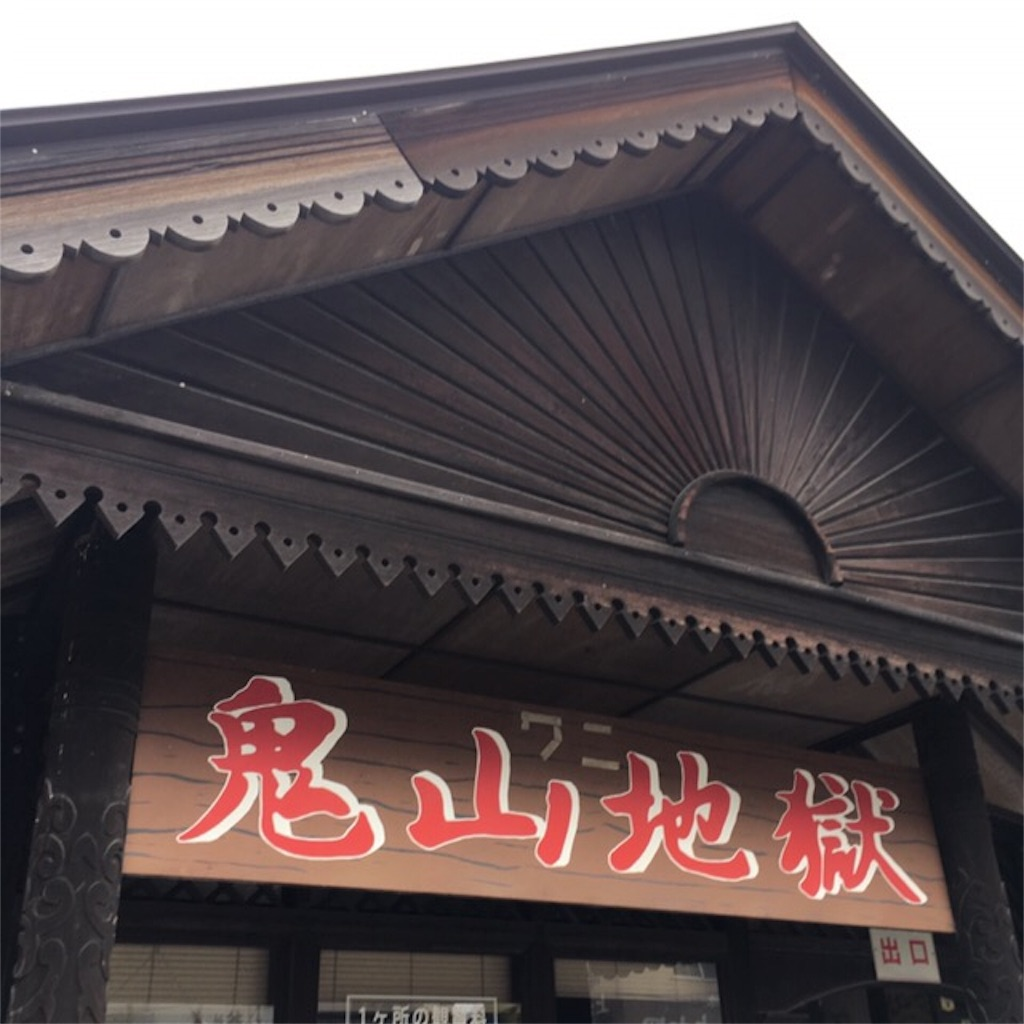 f:id:yanoyu22:20170807233539j:image