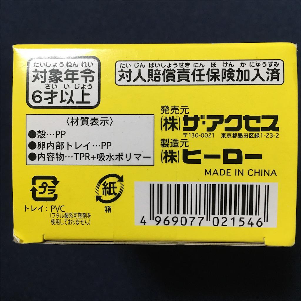f:id:yanoyu22:20170821235817j:image