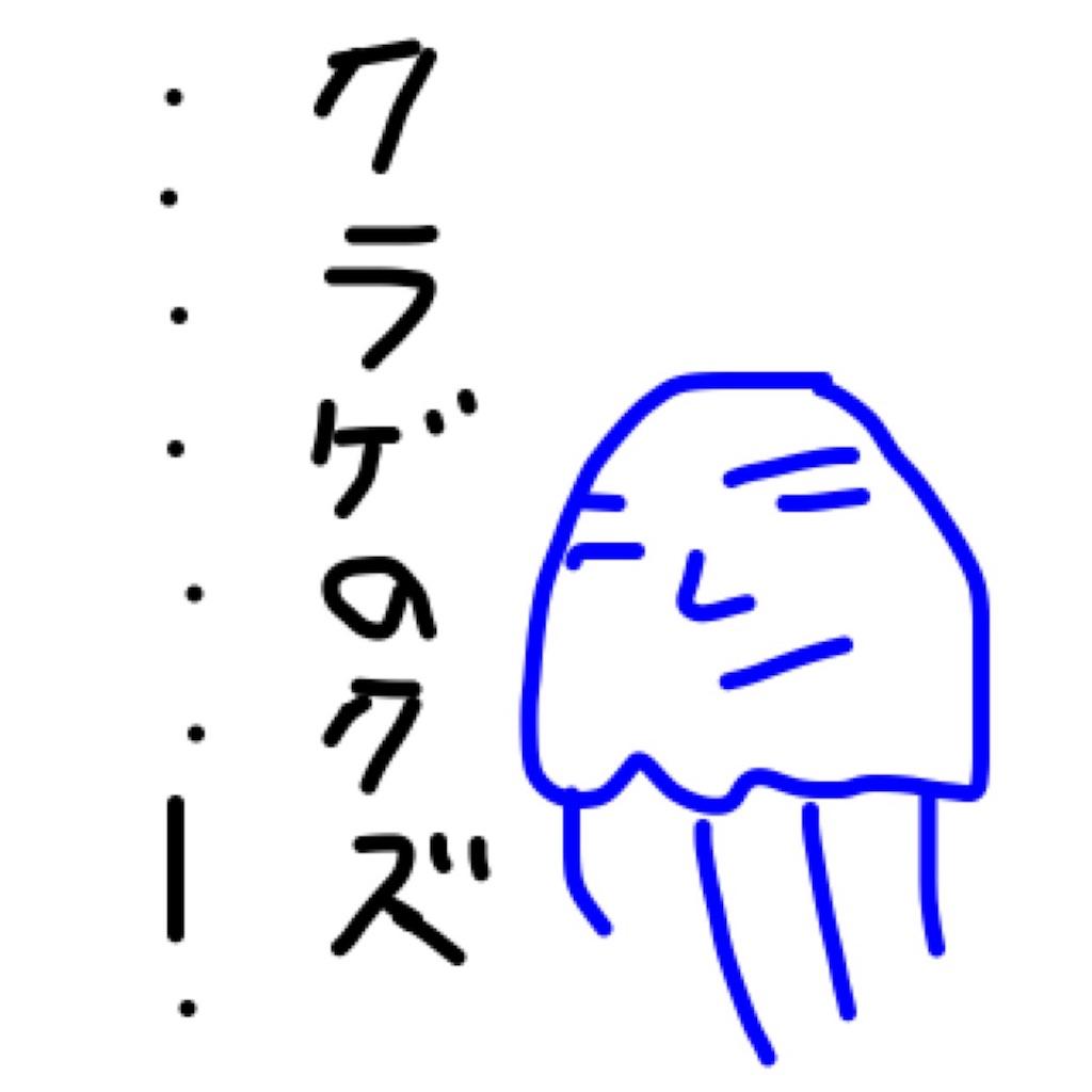 f:id:yanoyu22:20170930213826j:image