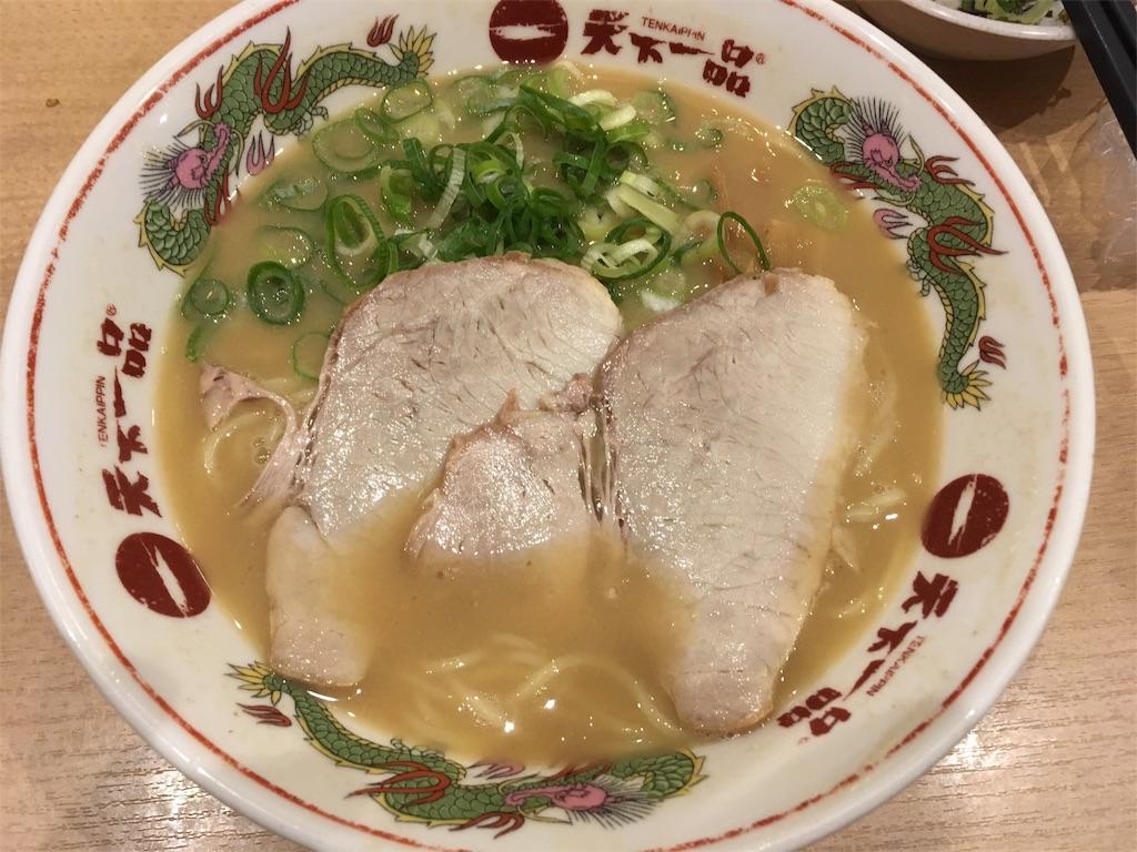 f:id:yanoyu22:20171006215913j:image