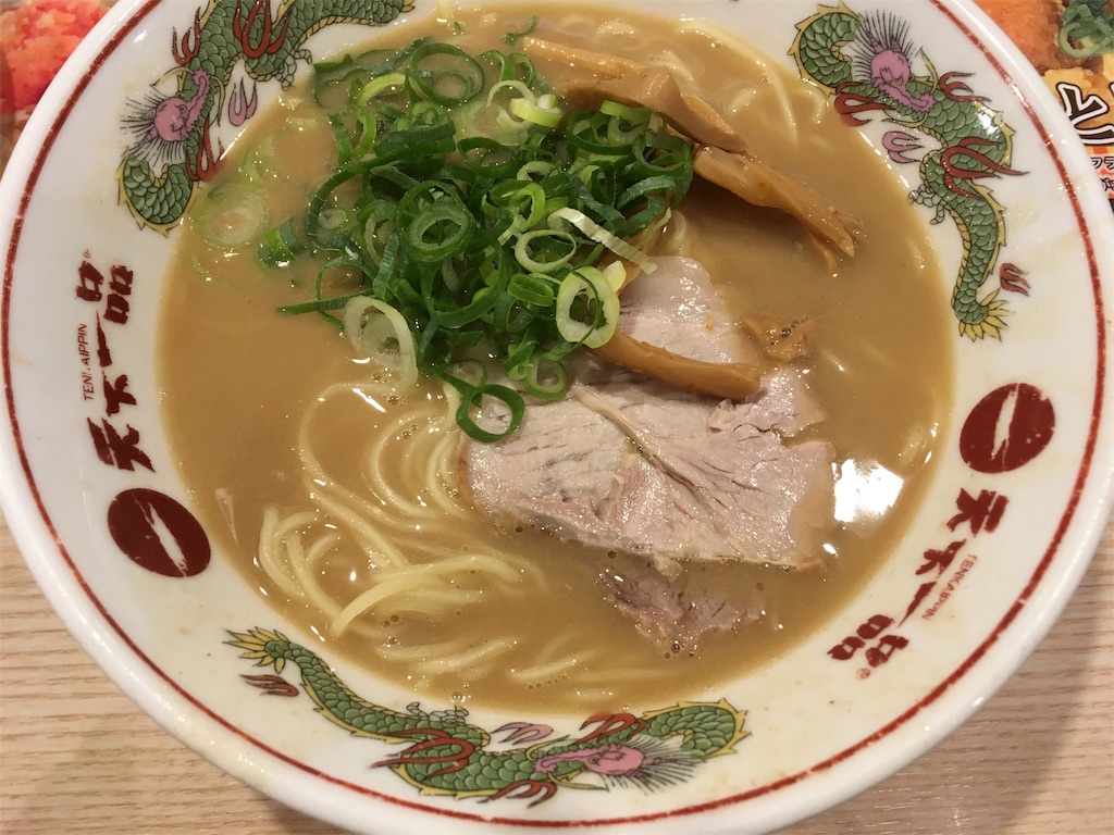 f:id:yanoyu22:20171006220253j:image