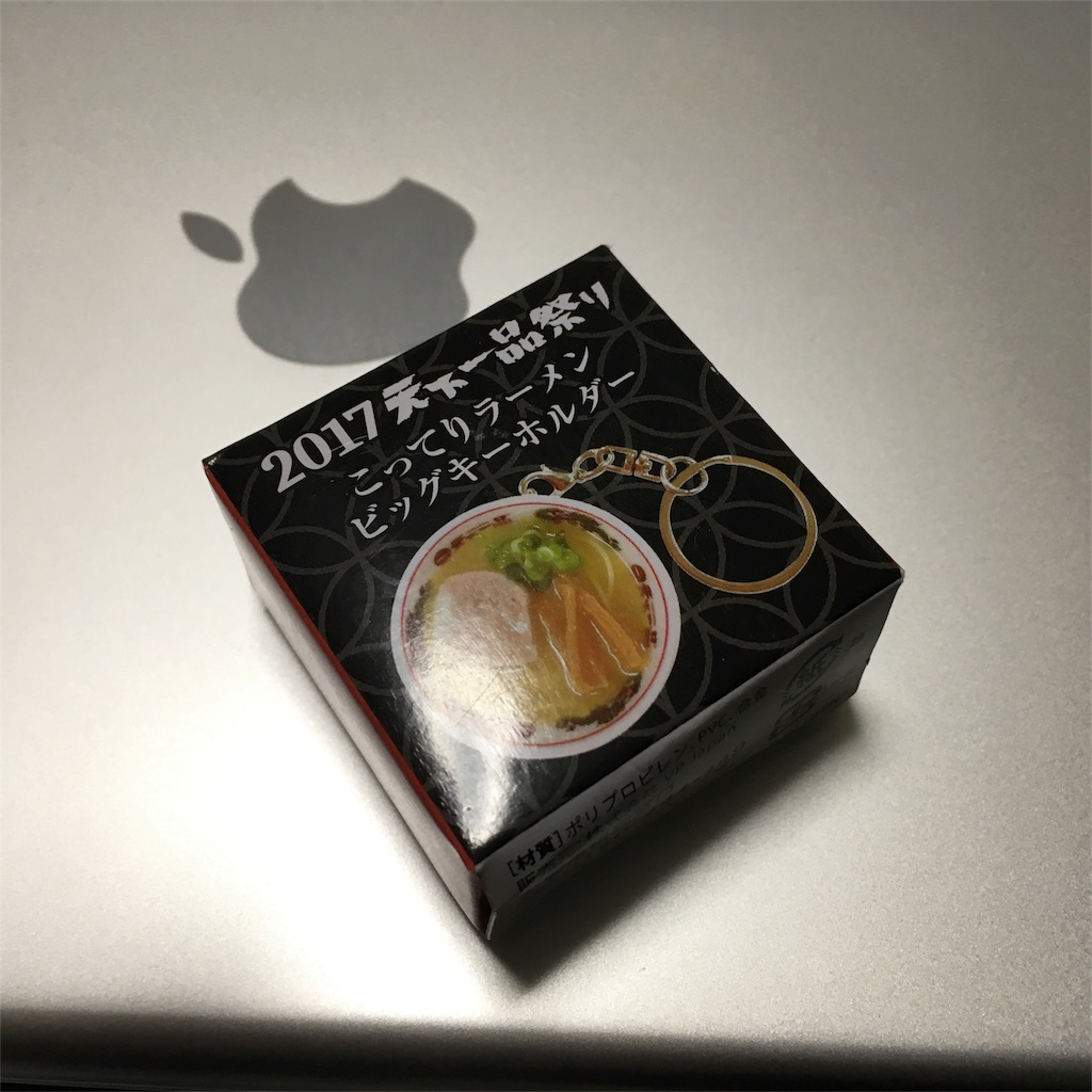 f:id:yanoyu22:20171006220447j:image